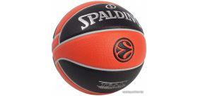 Basketbalová lopta Spalding TF500 EL