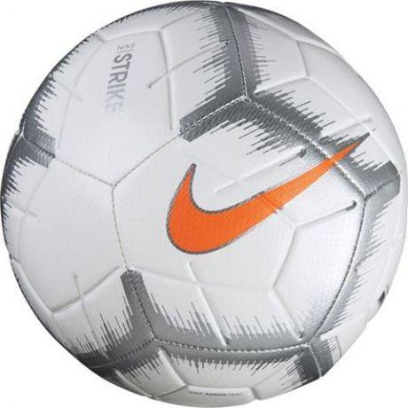 Futbalová lopta Nike STRK Event Pack + darček z nášho obchodu