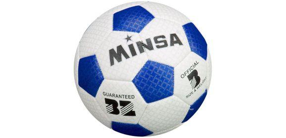 Futbalová lopta Minsa