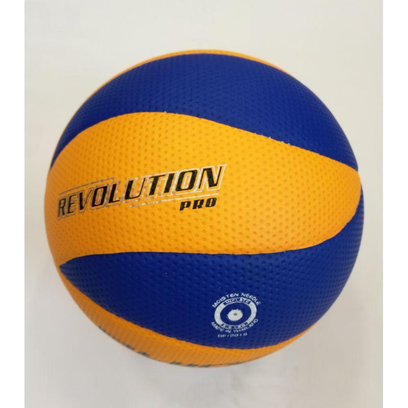 Volejbalová lopta Quicksport Spiral