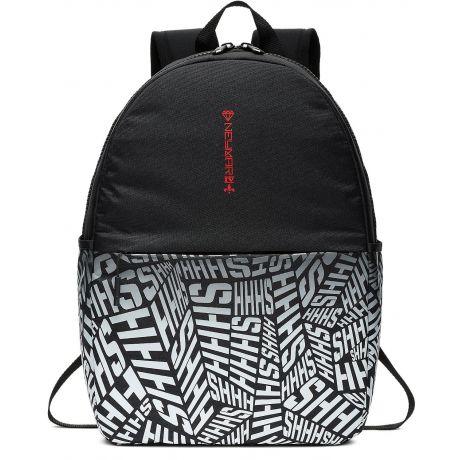 5d0e9e4b0 Detský batoh Nike Neymar + darček z nášho obchodu ! - AGsport | SK
