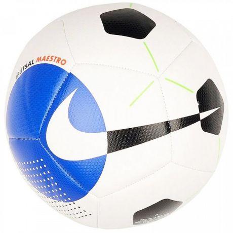 Futsalová lopta Nike Maestro